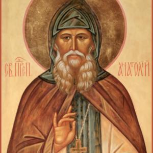 Преподобный Анатолий Оптинский (Потапов)