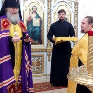 15 сентября архиепископ Витебский и Оршанский Димитрий возглавил вечернее богослужение в храме великомученицы Ирины и вручил церковные награды священнослужителям