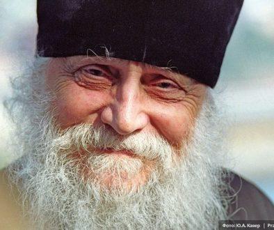 «И ТОГДА ОН БЛАГОСЛОВИЛ СНЕЖИНКИ» Вспоминая епископа Василия (Родзянко)