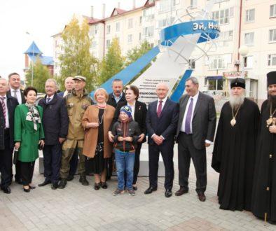 Архиепископ Витебский и Оршанский Димитрий принял участие в в торжествах по случаю 50-летия Белоярского района