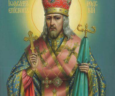Слово в день памяти святителя Иоасафа. Митрополит Трифон (Туркестанов)