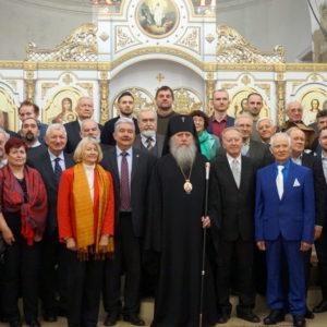 V Международный  Ирининский  форум