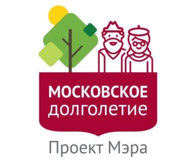 РПУ и Паломническая служба Высоко-Петровского монастыря запускают совместную программу для участников проекта «Московское долголетие»
