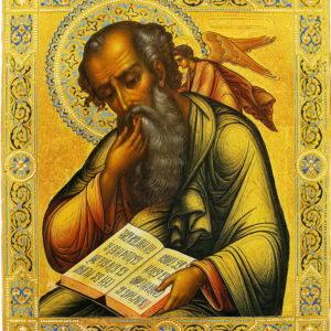 Слово в день преставления святого Иоанна Богослова