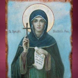 11 ноября. Преподобномученица Анастасия Римляныня