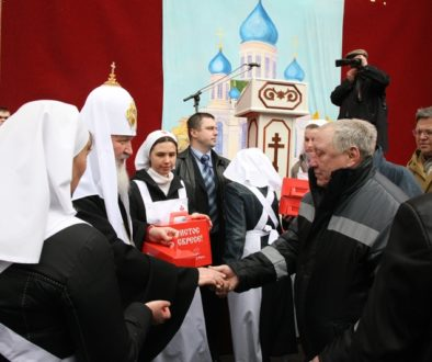 Став Патриархом, свою первую Пасху Предстоятель провел с бездомными