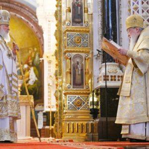 Поздравительный адрес членов Священного Синода Святейшему Патриарху Кириллу по случаю дня рождения