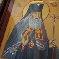 Иконы с частицами мощей святых