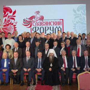 В Нижнем Новгороде открылся международный славянский форум «Национальная идея: от истоков становления к перспективам развития»