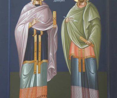 Бессребреники и чудотворцы Косма и Дамиан Асийские и матерь их прп. Феодотия