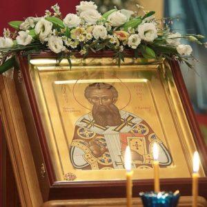 27 ноября. Святитель Григорий Палама