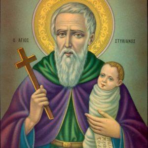 9 декабря. Святой Стилиан Пафлагонский