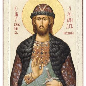 6 декабря. Святой благоверный князь Александр Невский