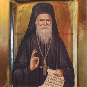 2 декабря. Преподобный Порфирий Кавсокаливит