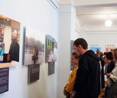 В храме мученицы Татианы при МГУ пройдет выставка, посвященная выходу двухсотого номера журнала «Фома»
