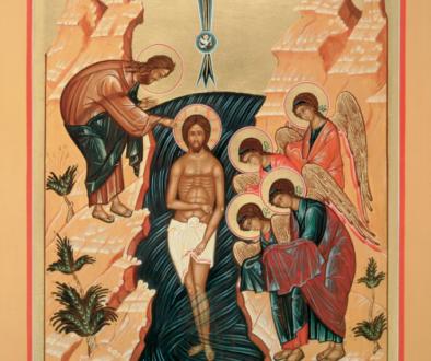 19 января. Крещение Господа Бога и Спаса нашего Иисуса Христа