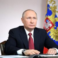 Приветствие Президента РФ В.В. Путина участникам XXVIII Международных Рождественских чтений