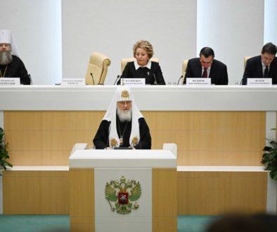 Доклад Святейшего Патриарха Кирилла на VIII Рождественских Парламентских встречах