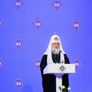 Выступление Святейшего Патриарха Кирилла на открытии XXVIII Международных Рождественских чтений