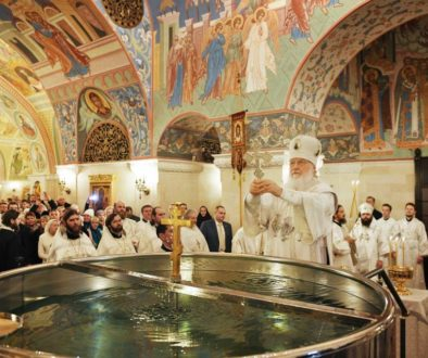 В Крещенский сочельник Святейший Патриарх Кирилл совершил Литургию в кафедральном соборном Храме Христа Спасителя в Москве