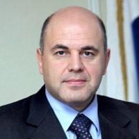 Поздравление Святейшего Патриарха Кирилла М.В. Мишустину с назначением на должность Председателя Правительства России