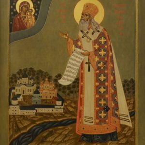День памяти святителя Феофана, Затворника Вышенского
