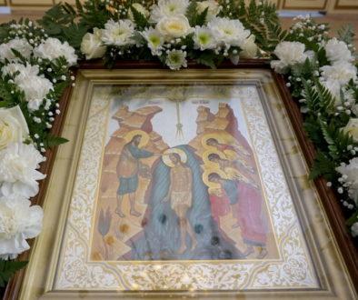 Праздничные службы в праздник Крещения Господня в храме великомученицы Ирины