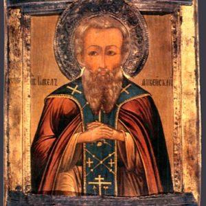28 января. Преподобный Павел Фивейский