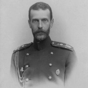 17 февраля пройдут мероприятия памяти великого князя Сергея Александровича