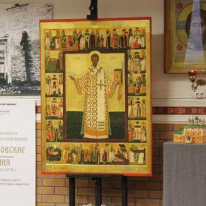 В Москве пройдут VII Златоустовские чтения