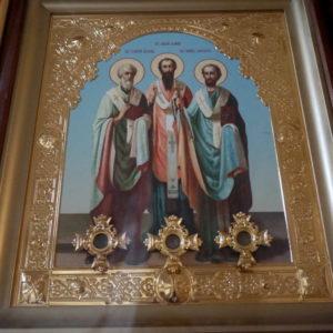 7 февраля. Святитель Григорий Богослов