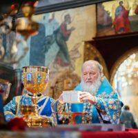 В праздник Сретения Господня Святейший Патриарх Кирилл совершил Литургию в Успенском соборе Кремля
