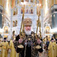 В одиннадцатую годовщину интронизации Святейшего Патриарха Кирилла в Храме Христа Спасителя совершена Божественная литургия