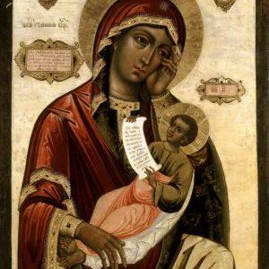 7 февраля. Икона Божией Матери «Утоли моя печали»