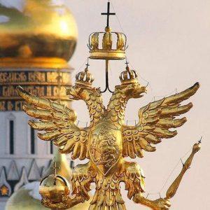 МЕСТО ЛИ БОГУ В ТЕКСТЕ ОСНОВНОГО ЗАКОНА? Протоиерей Андрей Ткачев