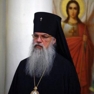 РЕАЛЬНОСТЬ ВСЁ СЕРЬЕЗНЕЕ И СЕРЬЕЗНЕЕ Слово архиепископа Алексия (Фролова;† 2013)