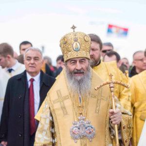 Автокефалия должна быть плодом единства Церкви, а не следствием ее разделения. Блаженнейший митрополит Киевский и всея Украины Онуфрий
