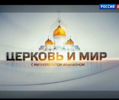 Митрополит Волоколамский Иларион: Мы будем прислушиваться ко всем рекомендациям, которые исходят от властей и от органов здравоохранения