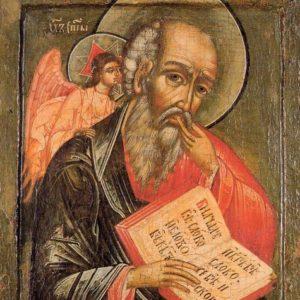 21 мая. Святой апостол и Евангелист Иоанн Богослов