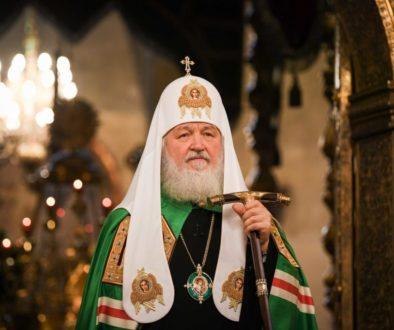 Поздравительный адрес членов Священного Синода Святейшему Патриарху Кириллу по случаю дня тезоименитства