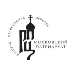 Ответы Правового управления Московской Патриархии на вопросы, поступающие из канонических подразделений Русской Православной Церкви