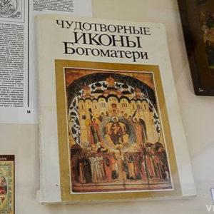 В Витебске открылась выставка икон «Под покровом Божией Матери»