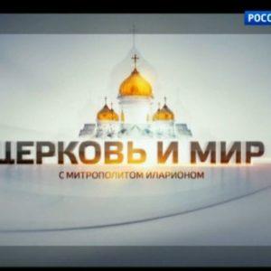 Митрополит Волоколамский Иларион: Священники, проигнорировавшие противоэпидемические меры, проявили безответственность