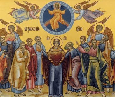 Последования всенощного бдения, часов и обедницы Вознесения Господня для домашнего совершения