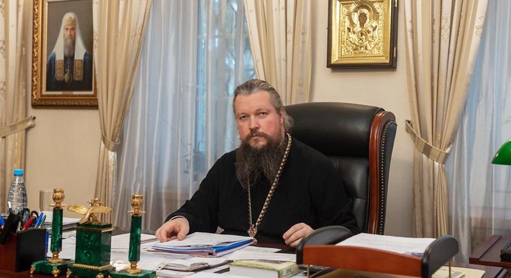 Циркулярное письмо митрополита Воскресенского Дионисия от 1 июня 2020 года