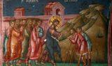 Исцеление двух слепцов и немого. Проповедь митрополита Сурожского Антония