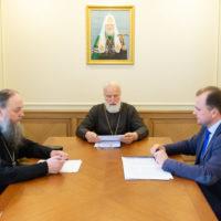Назначен и.о. ректора Минской духовной семинарии