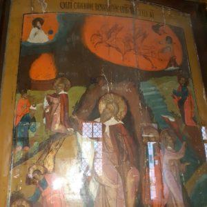 2 августа. Пророк Илия