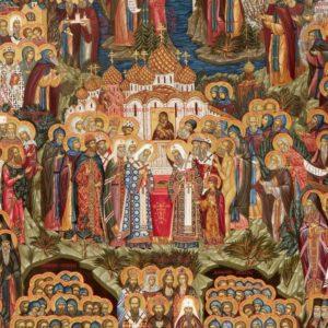 В Москве пройдет конференция «Образы святых в русской литературе»