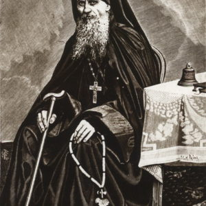 23 октября. Преподобный Амвросий Оптинский